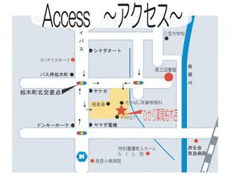 柏木店地図